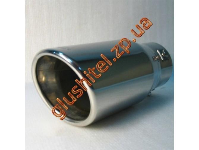 Насадка на глушитель CarEx YFX-0159