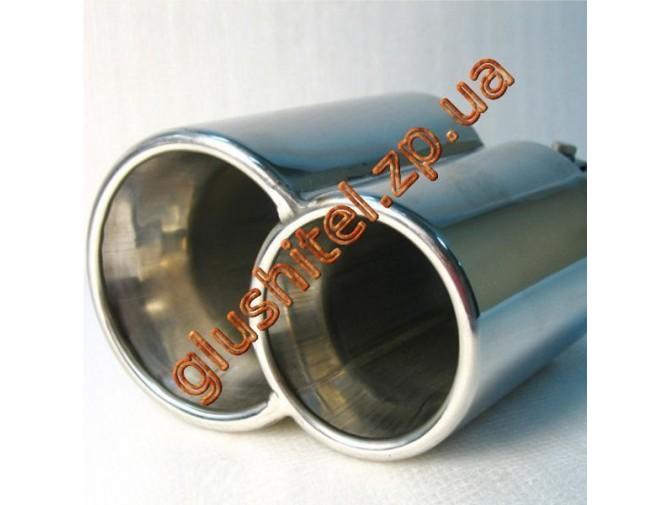 Насадка на глушитель (двойная) CarEx YFX-0166