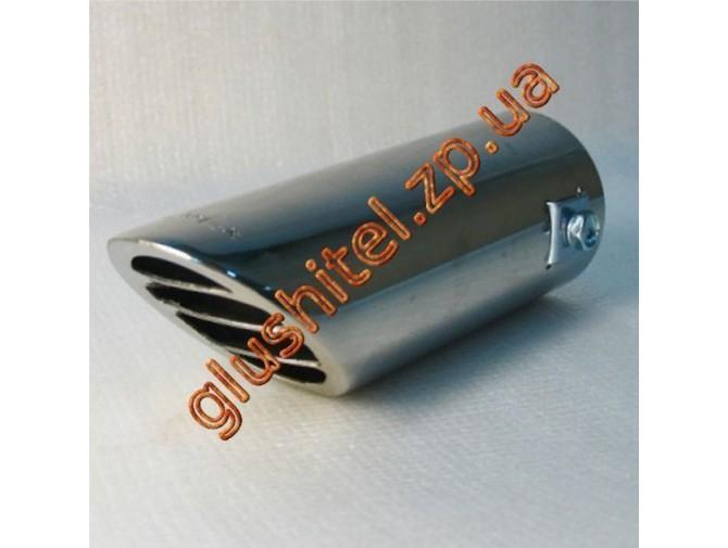 Насадка на глушитель CarEx YFX-0263