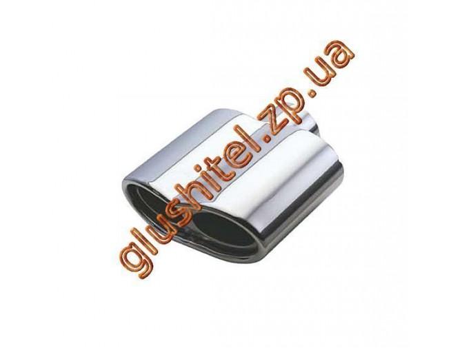 Насадка на глушитель CarEx YFX-0270