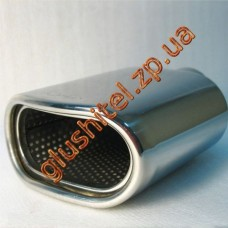 Насадка на глушитель (плоская) CarEx YFX-0276
