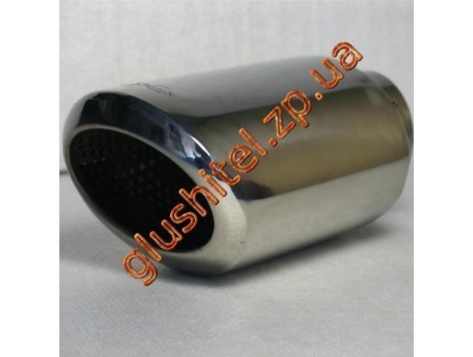 Насадка на глушитель CarEx YFX-0357