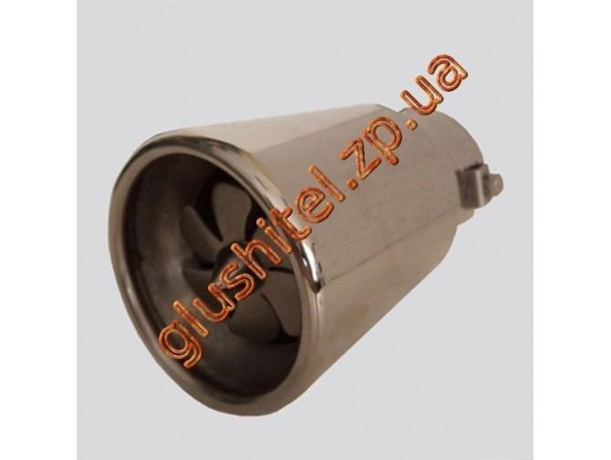 Насадка на глушитель (вентилятор) CarEx YFX-0507