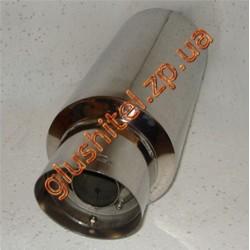 Прямоточный глушитель (круглая насадка-флейта) CarEx YFX-0638