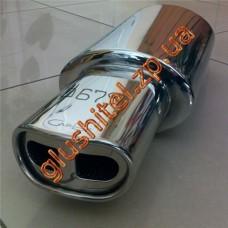Прямоточный глушитель (плоска насадка ) CarEx YFX-0679
