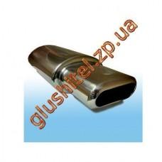 Прямоточный глушитель (плоская насадка) CarEx YFX-0719