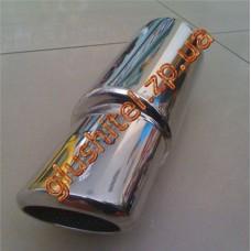 Прямоточный глушитель CarEx YFX-0720