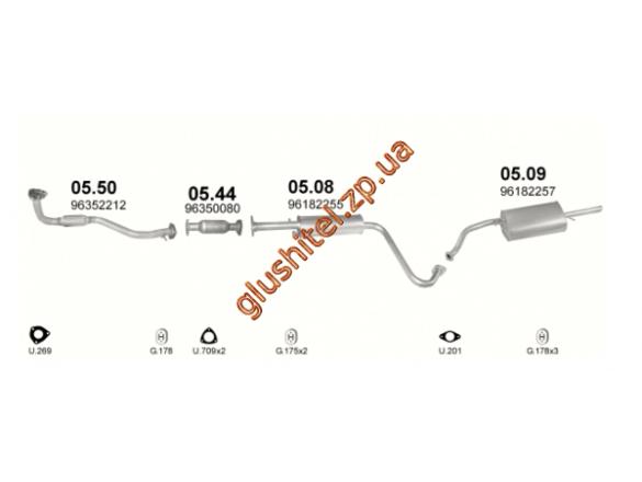 Труба приемная ДЭУ Ланос - Сенс (Daewoo Lanos - Sens) 1.5 с гофрой (05.50) Польша Polmostrow алюминизированный