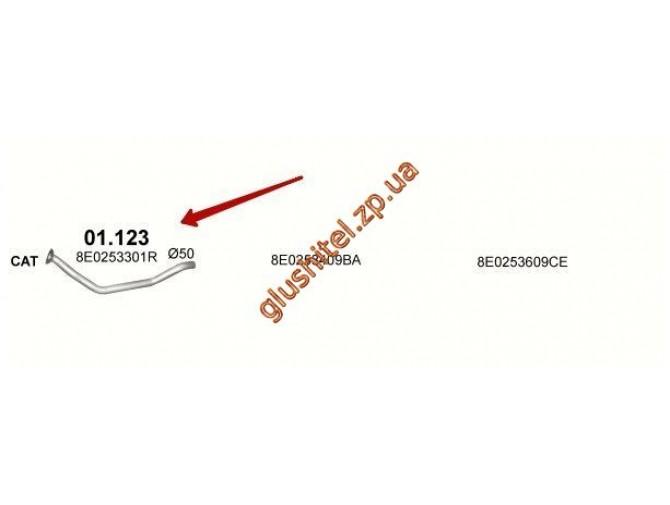 Трубка коллекторная Ауди А4 (AUDI A4) 1.9 D SEDAN, KOMBI /2001 - 6/2004 (01.123) Polmostrow алюминизированный