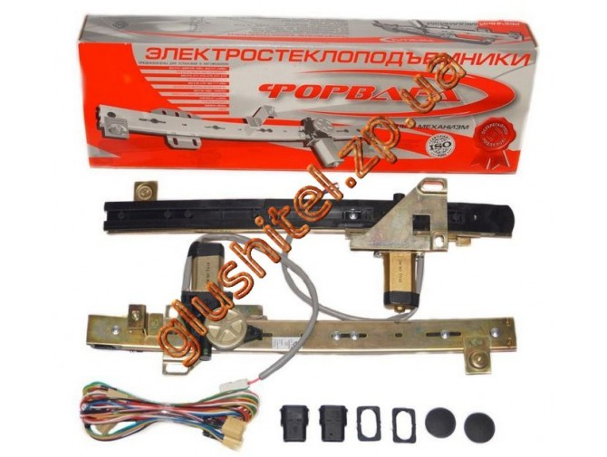 Стеклоподъемники электрические ВАЗ 2123 Форвард (комплект, рейка пластик)