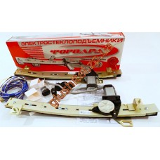 Стеклоподъемники электрические ВАЗ 2108 ФОРВАРД (комплект, рейка пластик)