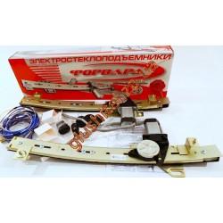 Стеклоподъемники электрические ВАЗ 2109 ФОРВАРД (комплект, рейка пластик)