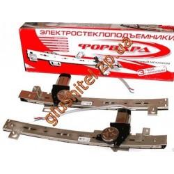 Стеклоподъемники электрические ВАЗ 2110, ВАЗ 2170 Форвард (комплект, рейка пластик)