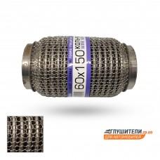 Гофра глушителя 60Х150 усиленная Interlock кольчуга (3 слоя, короткий фланец / нерж.сталь) EuroEx