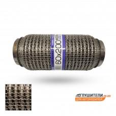 Гофра глушителя 60Х200 усиленная Interlock кольчуга (3 слоя, короткий фланец / нерж.сталь) EuroEx