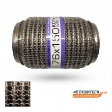 Гофра глушителя 76Х150 усиленная Interlock кольчуга (3 слоя, короткий фланец / нерж.сталь) EuroEx