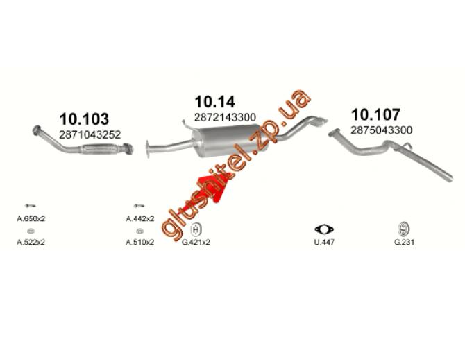 Глушитель Хюндай Н-100 (Hyundai H-100) 2.5D  93 (10.14)  Polmostrow алюминизированный
