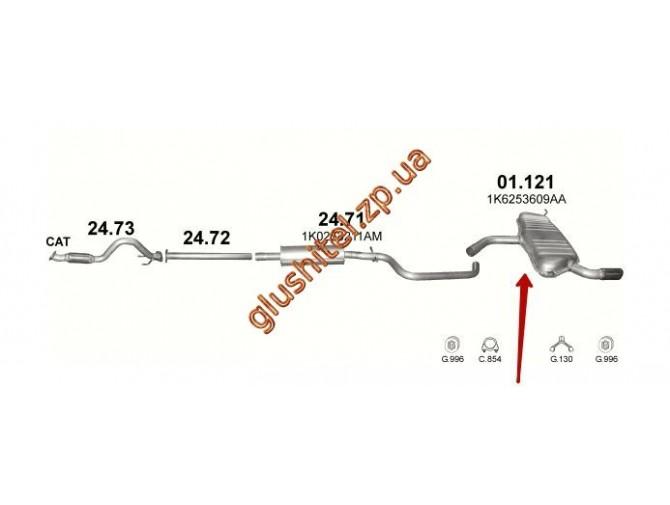 Глушитель Фольксваген Гольф VI (Volkswagen Golf VI) 1.2 09-12 (01.121) Polmostrow алюминизированный