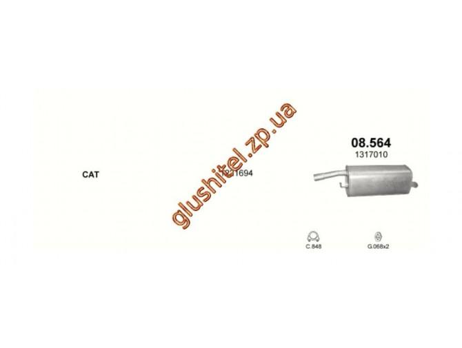 Глушитель Форд Фиеста (Ford Fiesta) 02-05 1.3 (08.564) Polmostrow алюминизированный