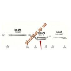 Глушитель Вольво В50 (Volvo V50) (08.570) 2.0 D 03-10 Polmostrow алюминизированный