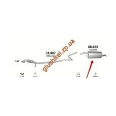 Глушитель Форд Фьюжн (Ford Fusion) 1.4/1.2 02- (08.668) Polmostrow алюминизированный