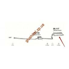 Глушитель Хонда Аккорд (Honda Accord) 98-02 1.6/1.8/2.0/2.3 (09.117) Polmostrow алюминизированный