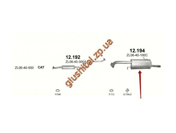 Глушитель Мазда 323 (Mazda 323) 98-01 1.5 (12.194) Polmostrow алюминизированный