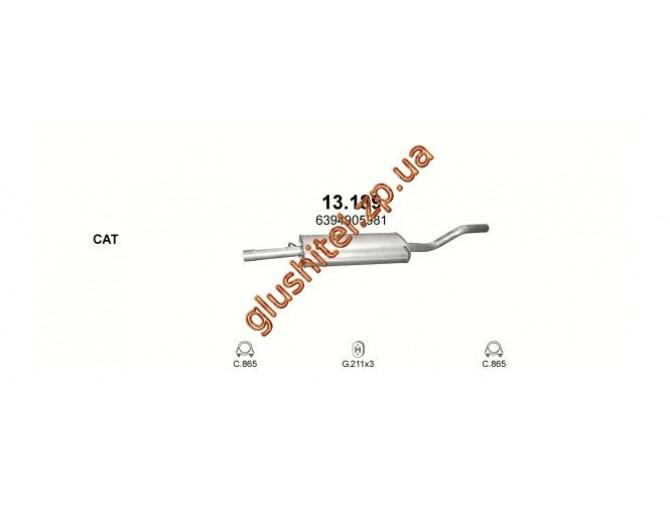 Глушитель Мерседес Виано (Mercedes Viano) 3.0 D (13.189) Polmostrow алюминизированный