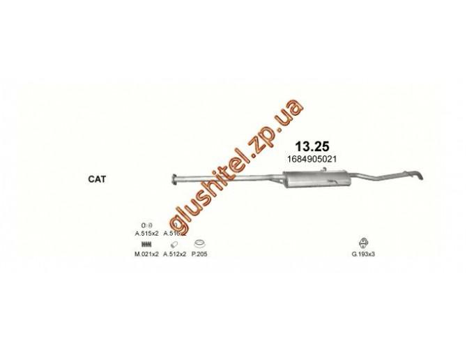 Глушитель Мерседес А140Л/А160Л/А190Л - В168 (Mercedes A140L/A160L/A190L - W168) 1.4 01-04 (13.25) Polmostrow алюминизированный
