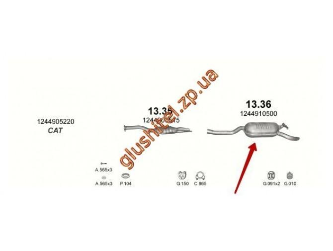 Глушитель Мерседес Е250 (Mercedes E250) - Мерседес В124 (Mercedes W124) 2.5 D 93-95 (13.36) Polmostrow алюминизированный