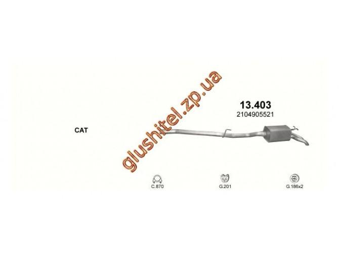 Глушитель Мерседес Е290 (Mercedes E290) / Мерседес В210 (Mercedes W210) 2.9 TD 96-99 (13.403) Polmostrow алюминизированный