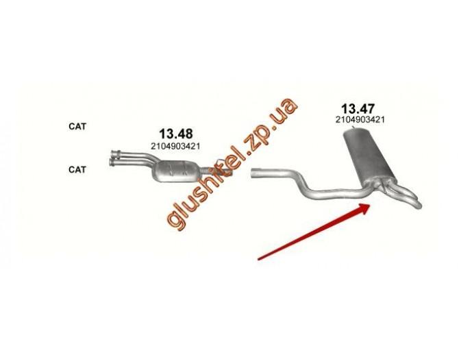 Глушитель Мерседес Е280 (Mercedes E280) - Мерседес С210 (Mercedes S210) 2.8 96-03 (13.47) Polmostrow алюминизированный