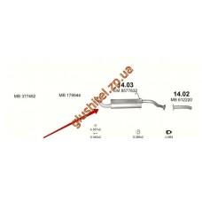 Глушитель Митсубиси Паджеро (Mitsubishi Pajero) (14.03) 2.5 D 89-90 Polmostrow алюминизированный