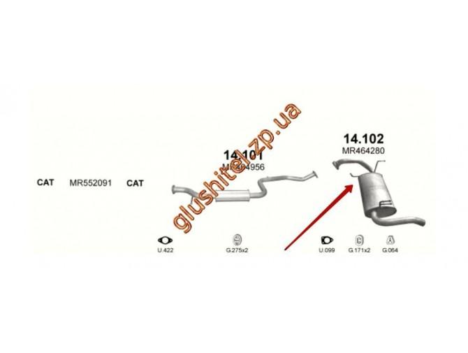 Глушитель Митсубиси Спейс Стар (Mitsubishi Space Star) (14.102) 1.3/1.6/1.8 01-05 Polmostrow алюминизированный