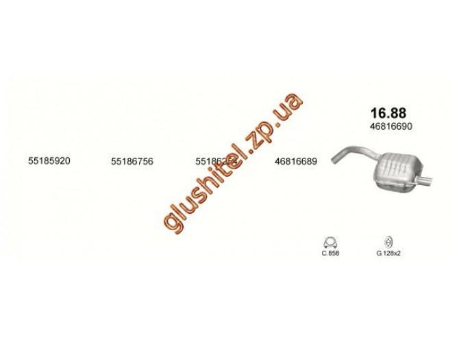 Глушитель Альфа Ромео (Alfa Romeo) 147 1.9 D (16.88) Polmostrow алюминизированный