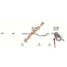 Глушитель Опель Сигнум (Opel Signum) 1.9 D 03-08 (17.70) Polmostrow алюминизированный