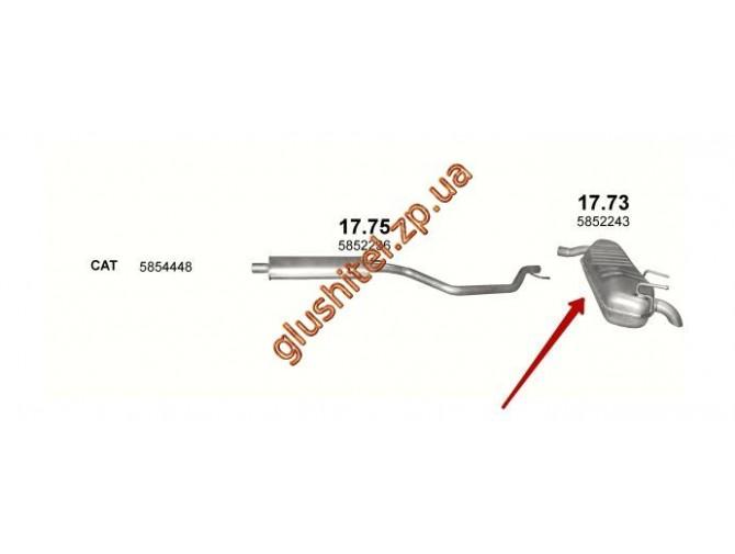 Глушитель Опель Сигнум (Opel Signum) 1.8 03-08 (17.73) Polmostrow алюминизированный