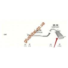 Глушитель  Сузуки (Suzuki) SX4 1.6 D / 1.9 D 06- (25.10) Polmostrow алюминизированный