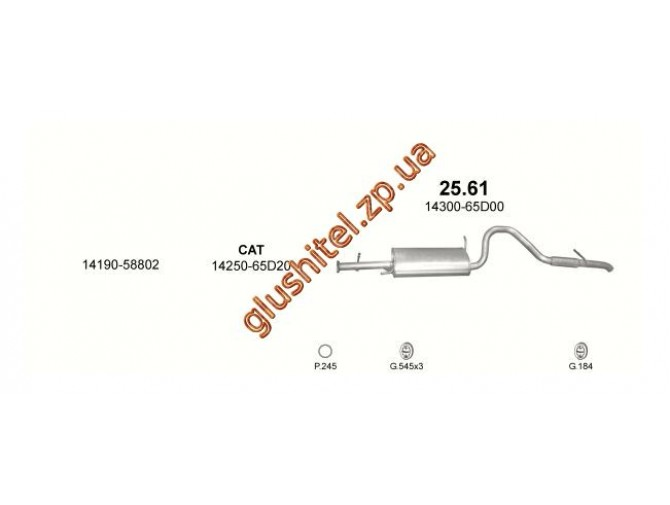Глушитель 25.61 Suzuki Grand Vitara 2.0/2.5 98-05 Polmostrow алюминизированный