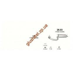 Глушитель Тойота Авенсис 2.0 D (Toyota Avensis 2.0 D) (26.03) 03-06 Polmostrow алюминизированный