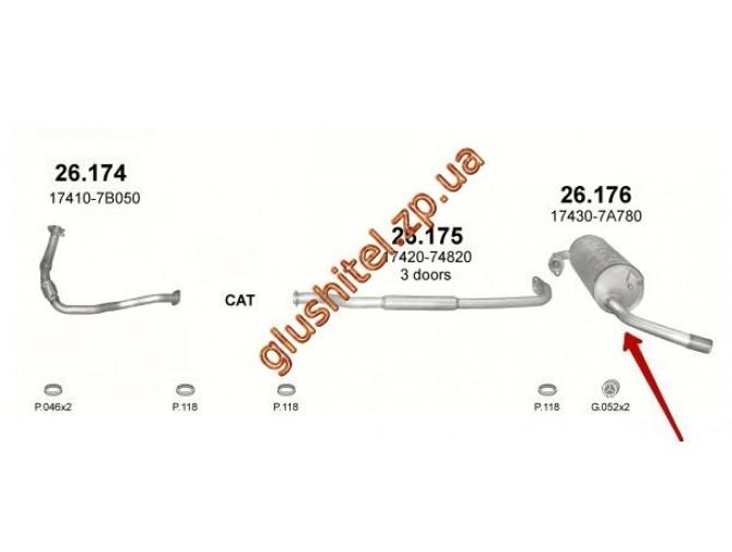 Глушитель Тойота РАВ4 (Toyota RAV4) 1.6 94-00 (26.176) Polmostrow алюминизированный
