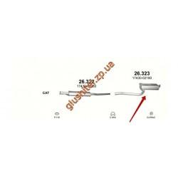 Глушитель Тойота Авенсис 1.6 (Toyota Avensis 1.6) (26.323) 97-00 Polmostrow алюминизированный