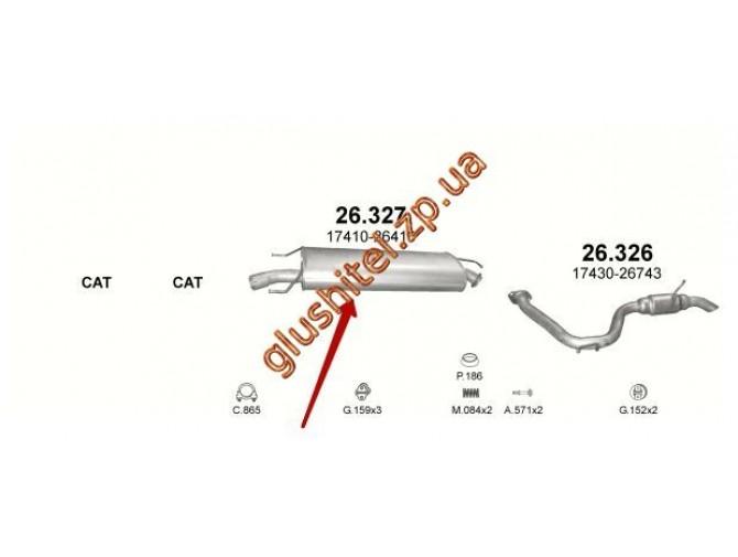Глушитель Тойота РАВ4 (Toyota RAV4) (26.327) 2.2 D 05-08 Polmostrow алюминизированный