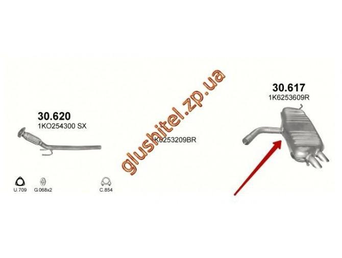 Глушитель Фольксваген Гольф V (Volkswagen Golf V) 2.0 D 04-08 (30.617) Polmostrow алюминизированный