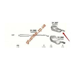 Глушитель Вольво В70 (Volvo V70) (31.257) 1.7 2.3 Turbo 01-04 Polmostrow алюминизированный