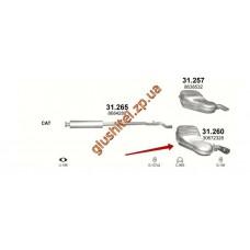 Глушитель Вольво В70 (Volvo V70) (31.260) 1.7 2.3 Turbo 01-04 Polmostrow алюминизированный