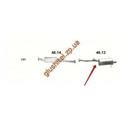 Глушитель Субару Импреза 2.0 05 (Subaru Impreza 2.0 05) (46.13) Polmostrow алюминизированный