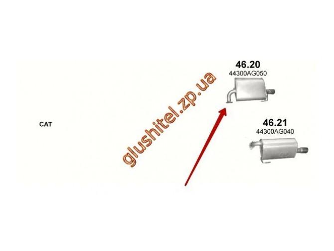 Глушитель Субару Аутбек 2.5 (Subaru Outback 2.5) (46.20) 03-09 Polmostrow алюминизированный