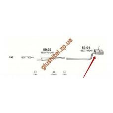 Глушитель Мини Ван (Mini One) 1.4 D 02-05 (59.01) Polmostrow алюминизированный