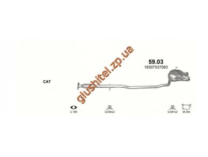 Глушитель Мини Купер (Mini Cooper) 1.6 01-08 (59.03) Polmostrow алюминизированный